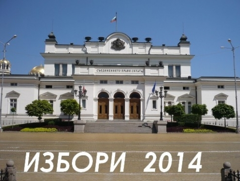files/gallery/parlament2014.jpg