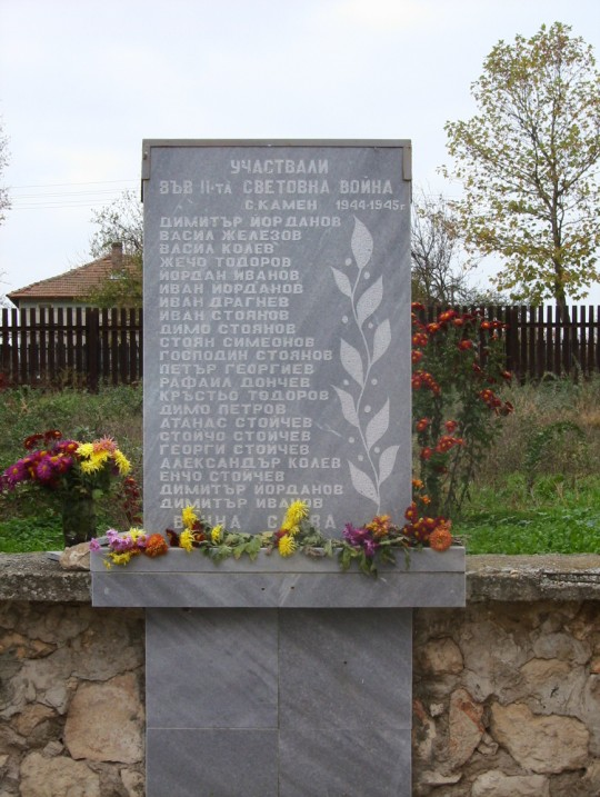 files/upload/military-monuments/Dobrichka3/Kamen1.jpg