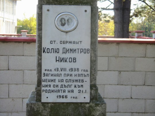 files/upload/military-monuments/Dobrichka3/Karapelit2.jpg