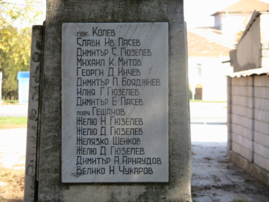 files/upload/military-monuments/Dobrichka3/Karapelit3.jpg
