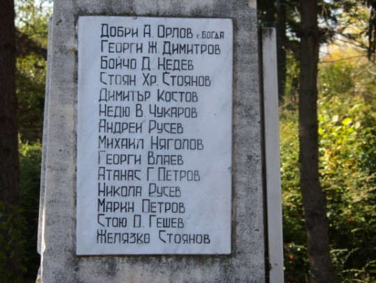 files/upload/military-monuments/Dobrichka3/Karapelit4.jpg