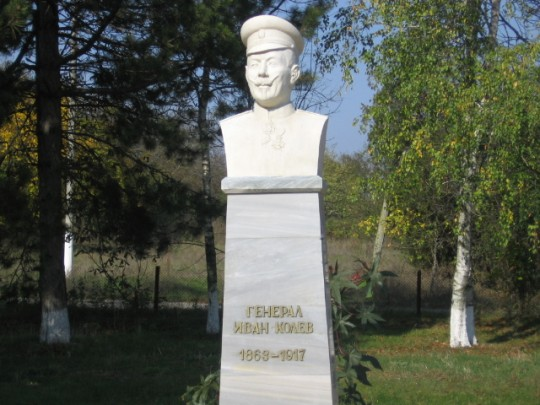 files/upload/military-monuments/Dobrichka3/Kolev2.jpg