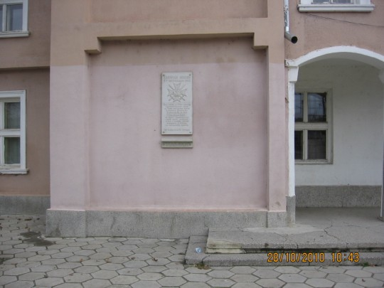 files/upload/military-monuments/Dobrichka3/Paskalevo2.jpg