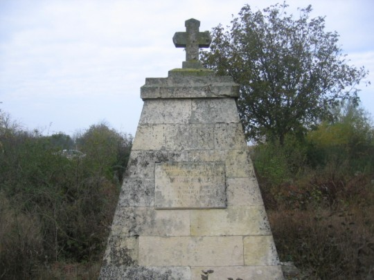 files/upload/military-monuments/Dobrichka4/Rosenovo2.jpg