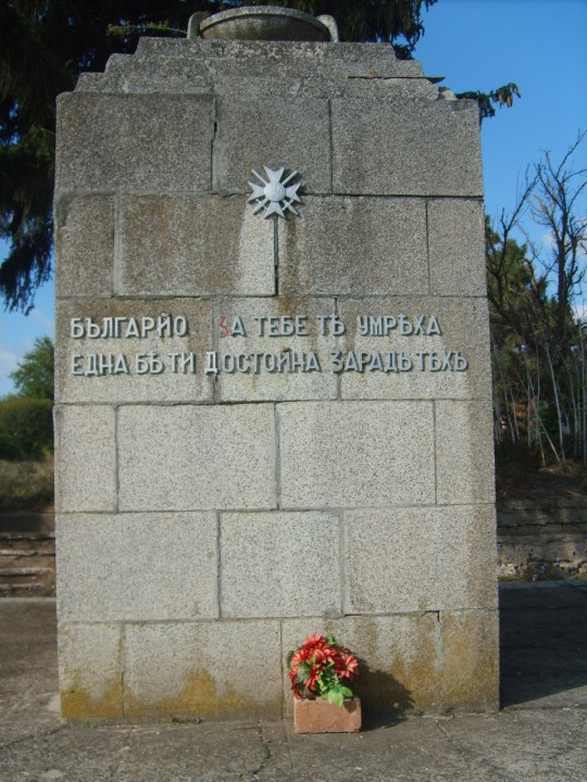 files/upload/military-monuments/Krushari/Aleksandria2.jpg