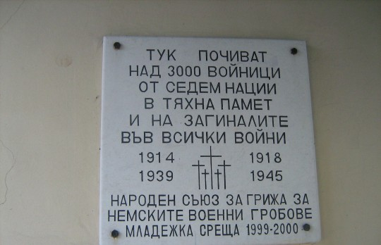 files/upload/military-monuments/dobrich/5.jpg