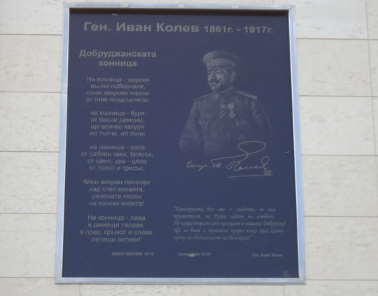 files/upload/military-monuments/dobrich/71.jpg