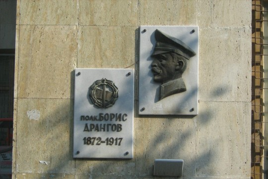 files/upload/military-monuments/dobrich/81.jpg