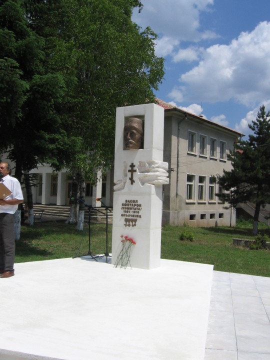 files/upload/military-monuments/gen-toshevo/Vasil_Kontarov___s._Vasilevo.jpg