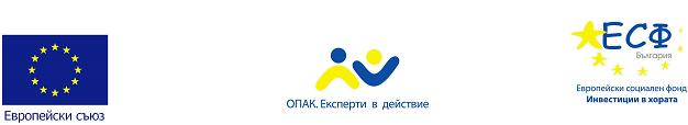 files/upload/symbol/1-OPAK_ESF.jpg